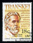 Transkei 1990 Heros of Medicine — Aretaeus