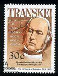 Transkei 1990 Heros of Medicine — Bernard